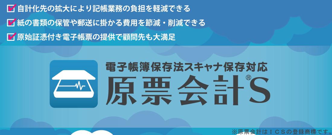 ●日本正規品● 【ブランド古着】長袖ニット(ニット/セーター)|45R(フォーティファイブアール)のファッション通販 - USED, シマダシ:d6a2e90f --- bioscan.ch